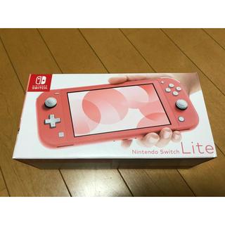 ニンテンドースイッチ(Nintendo Switch)の任天堂 Nintendo Switch Lite コーラル 新品未開封(携帯用ゲーム機本体)