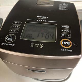 ミツビシ(三菱)のMITSUBISHI 炊飯器 連続大沸騰 炭炊釜(炊飯器)