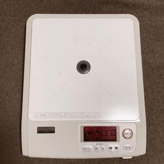 アムウェイ(Amway)の【動作確認済】アムウェイ インダクションレンジ E-3110J(調理機器)