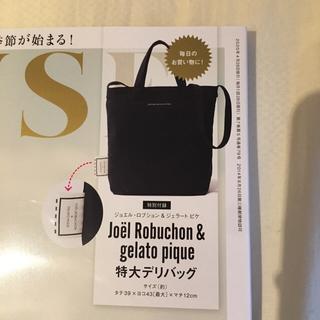 ジェラートピケ(gelato pique)のotona MUSE 2020年5月号 特別付録(その他)