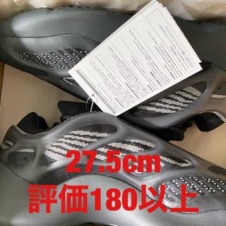 アディダス(adidas)のNF様専用(スニーカー)