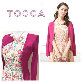 トッカ(TOCCA)のTOCCA❀*AJISAI♡春カーディガン✨(カーディガン)