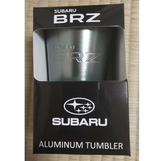 スバル(スバル)の(非売品)スバルBRZ  アルミニウム タンブラー(その他)