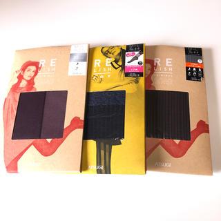 アツギ(Atsugi)のATSUGI RELISH デザインタイツ3点セット (タイツ/ストッキング)