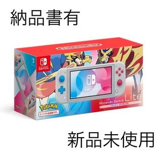 ニンテンドースイッチ(Nintendo Switch)のニンテンドースイッチ ライト 本体のみ 新品未開封 納品書あり(携帯用ゲーム機本体)