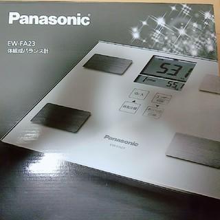 パナソニック(Panasonic)の【美品】Panasonic 体組成計(体重計/体脂肪計)