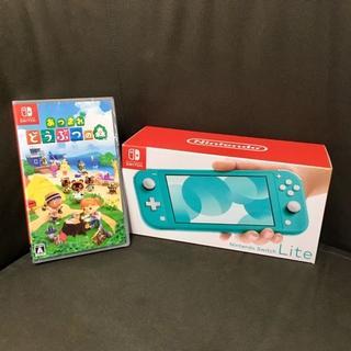ニンテンドースイッチ(Nintendo Switch)の【新品未開封】どうぶつの森ソフト & Switch Lite ターコイズ(家庭用ゲーム機本体)