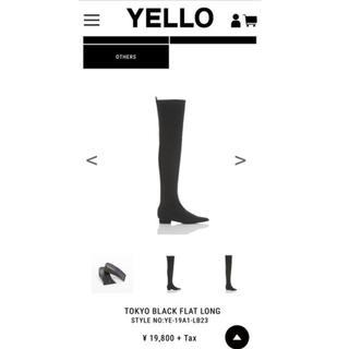 イエローブーツ(Yellow boots)のyello TOKYO BLACK FLAT LONG(ブーツ)