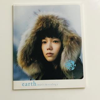 アースミュージックアンドエコロジー(earth music & ecology)のアースミュージック カタログ パンフレット 2010(女性タレント)