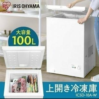 アイリスオーヤマ(アイリスオーヤマ)のアイリスオーヤマ 冷凍庫 100L(冷蔵庫)