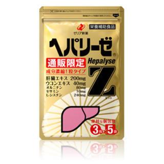 ヘパリーゼZ 3粒×5袋(その他)