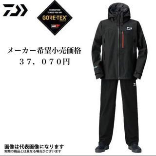 ダイワ ゴアテックス プロダクト パックライト レインスーツ グリーンカモ XL(ウエア)