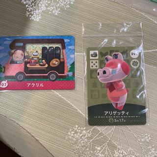 ニンテンドウ(任天堂)のあつ森 amiiboカード アクリル アリゲッティ(カード)