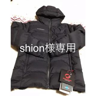 マムート(Mammut)のMAMMUT メンズダウンジャケットXeron IN Hooded Jacket(ダウンジャケット)
