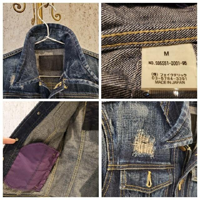 ★美品★フェイクデリックのデニムジャケット Gジャン  レディースのジャケット/アウター(Gジャン/デニムジャケット)の商品写真