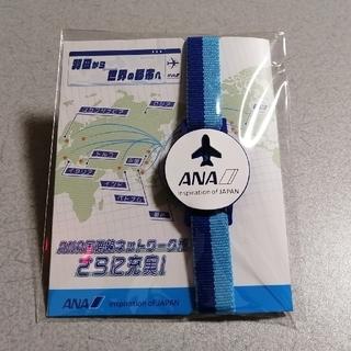 エーエヌエー(ゼンニッポンクウユ)(ANA(全日本空輸))のANA ゴムバンド(その他)