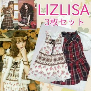リズリサ(LIZ LISA)のLIZ LISA☆あったか3枚セット(ミニワンピース)