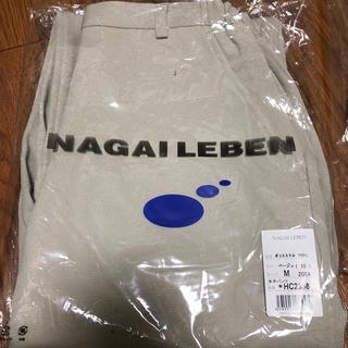 ナガイレーベン(NAGAILEBEN)のナガイレーベン ベージュパンツ(その他)