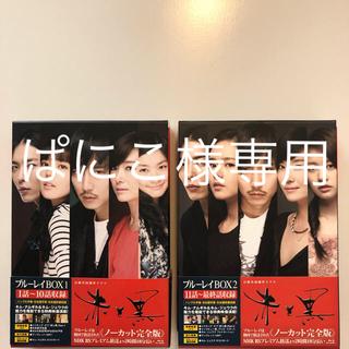 韓国ドラマ 赤と黒 ノーカット完全版 ブルーレイBOX1・2  キム・ナムギル(TVドラマ)