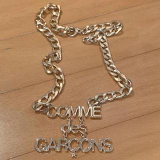コムデギャルソン(COMME des GARCONS)のコムデギャルソン FNO ネックレス ギャルソン(ネックレス)
