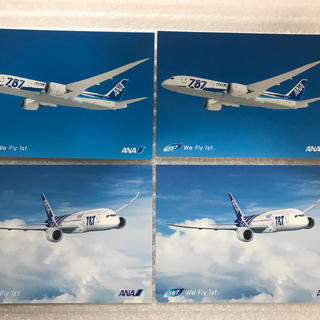 エーエヌエー(ゼンニッポンクウユ)(ANA(全日本空輸))のANA B787 ポストカード 2種各2枚 計4枚(航空機)