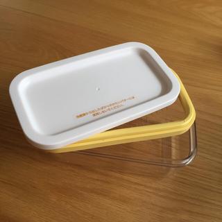 ベルメゾン(ベルメゾン)のカットできちゃうバターケース(容器)