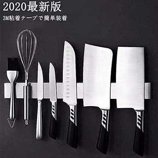 30MM2020年最新版 磁石 包丁スタンド 包丁 マグネット 包丁立て ナイフ(キッチン収納)