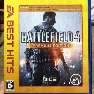 バトルフィールド4 プレミアムエディション(EA BEST HITS) PS4(家庭用ゲームソフト)