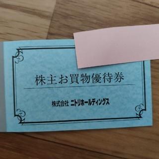 ニトリ(ニトリ)のニトリ 株主優待券 1枚(その他)
