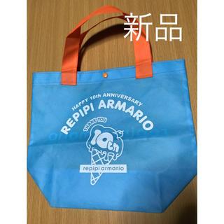 レピピアルマリオ(repipi armario)の repipi armario レピピ 10周年 ショッパー 新品 レア(ショップ袋)