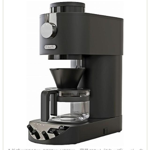 TWINBIRD(ツインバード)のみっきー様引取限定 e angle  ブラック ANGHDA8K スマホ/家電/カメラの調理家電(コーヒーメーカー)の商品写真