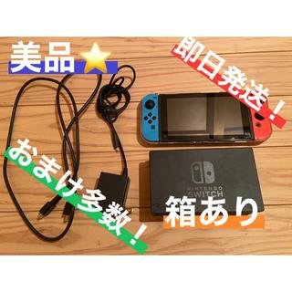 ニンテンドースイッチ(Nintendo Switch)のソフト8万円相当!/ニンテンドースイッチ 箱あり(家庭用ゲーム機本体)