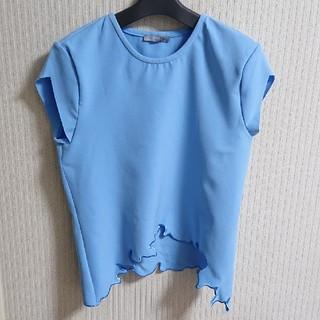 ザラ(ZARA)の美品 ZARA ザラ きれい色トップス ブルー(カットソー(半袖/袖なし))