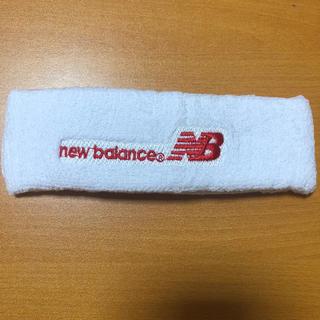 ニューバランス(New Balance)の【新品】New Balance ヘアバンド(ランニング/ジョギング)
