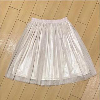エージープラス(a.g.plus)のエージープラス チュールスカート ピンク(ひざ丈スカート)