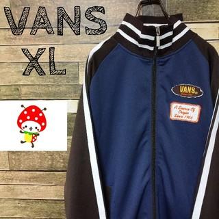 ヴァンズ(VANS)の【レア】VANS バンズ ジップアップ ジャージ 紺×ブラウン XL(ジャージ)