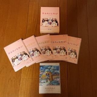 コウダンシャ(講談社)の専用です☆ホタルノヒカリ2 DVDコンプリートBOX(TVドラマ)