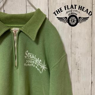 フラットヘッド(THE FLAT HEAD)の【大人気】THE FLAT HEAD   フラットヘッド パーカー(パーカー)