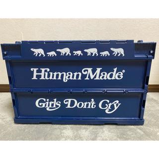 ジーディーシー(GDC)のHUMAN MADE x Girls Don't Cry コンテナ NAVY(その他)