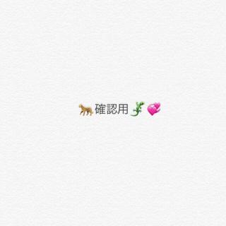 ジバンシィ(GIVENCHY)の// 確認用画面 //(シャツ/ブラウス(長袖/七分))