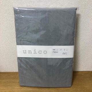 ウニコ(unico)のunico FLAXY ボックスシーツ(シーツ/カバー)