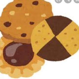 ポテトチップ ポテチ まとめて 海外 レイ 輸入 カルディ カルビー(菓子/デザート)