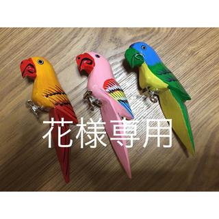 花様専用 手彫りインコ(彫刻/オブジェ)