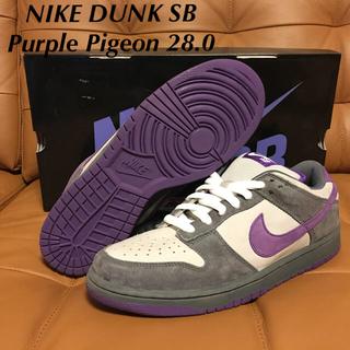 ナイキ(NIKE)の新品未使用 激レア 28.0NIKE DUNK SB Purple Pigeon(スニーカー)