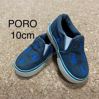 ポロラルフローレン(POLO RALPH LAUREN)のポロラルフローレン靴 10センチ 箱なし(スリッポン)