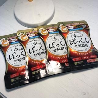 ファンケル(FANCL)のスベルティ 糖質大好き ホッとぱっくん分解酵母 ブラックジンジャー 56粒 4袋(ダイエット食品)