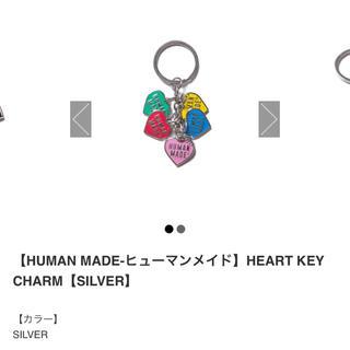 ジーディーシー(GDC)のHUMAN MADE Heart key charm(キーホルダー)