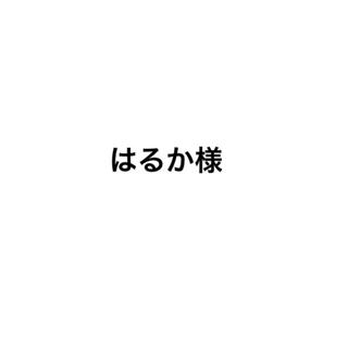 ケービーエフ(KBF)のKBF BIGボーダーTEE(Tシャツ(長袖/七分))