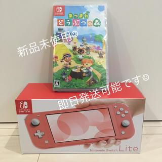 ニンテンドースイッチ(Nintendo Switch)のニンテンドースイッチライト コーラル ピンク あつ森ソフトセット(携帯用ゲーム機本体)