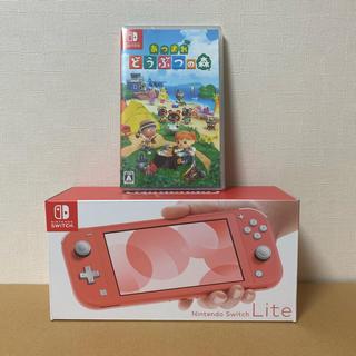 ニンテンドースイッチ(Nintendo Switch)のどうぶつの森 セット(家庭用ゲーム機本体)